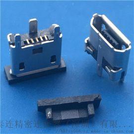 母座MICRO立贴5P高6.69mm180度SMT