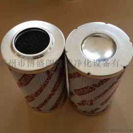替代0055D003BN/HC贺德克液压滤芯博盛朗