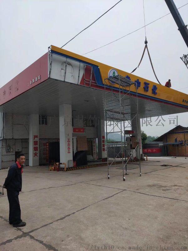供應加油站頂棚吊頂防風鋁條扣/鋁扣板