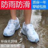 矽膠鞋套 男女兒童防滑鞋套 防污防水防滑矽膠鞋套