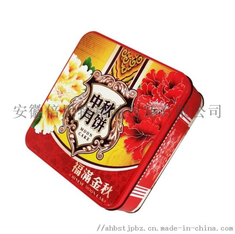 月饼铁盒 生产厂家 定制 中秋节月饼 包装盒厂家