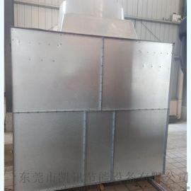 全钢冷却塔 一体机冷却塔 100T双电机方形冷却塔
