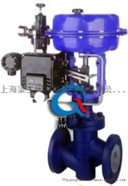 ZJHPF46气动衬 调节阀、气动单座衬 调节阀