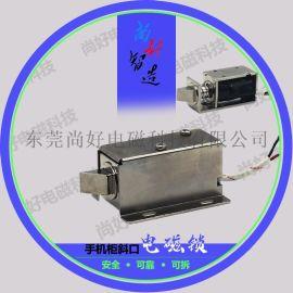 电插锁 电磁铁 斜口电磁锁 智能柜插销电控锁