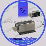 電插鎖 電磁鐵 斜口電磁鎖 智慧櫃插銷電控鎖