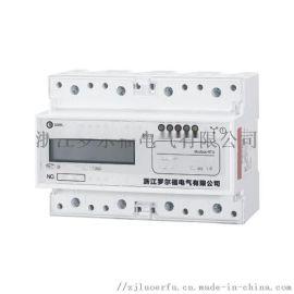 生产厂家三相导轨式电表DTS5881型安装方便