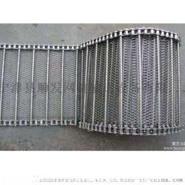 厂家直销304不锈钢网带定制耐高温翻边退火炉网带饼干烘干机网带