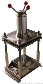 PEM-700Y永磁体磁场发生器装置