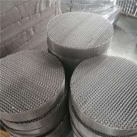 CY700金属丝网波纹填料的使用方法