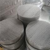 CY700金屬絲網波紋填料的使用方法