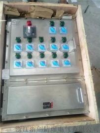 专业定做非标不锈钢防爆配电箱