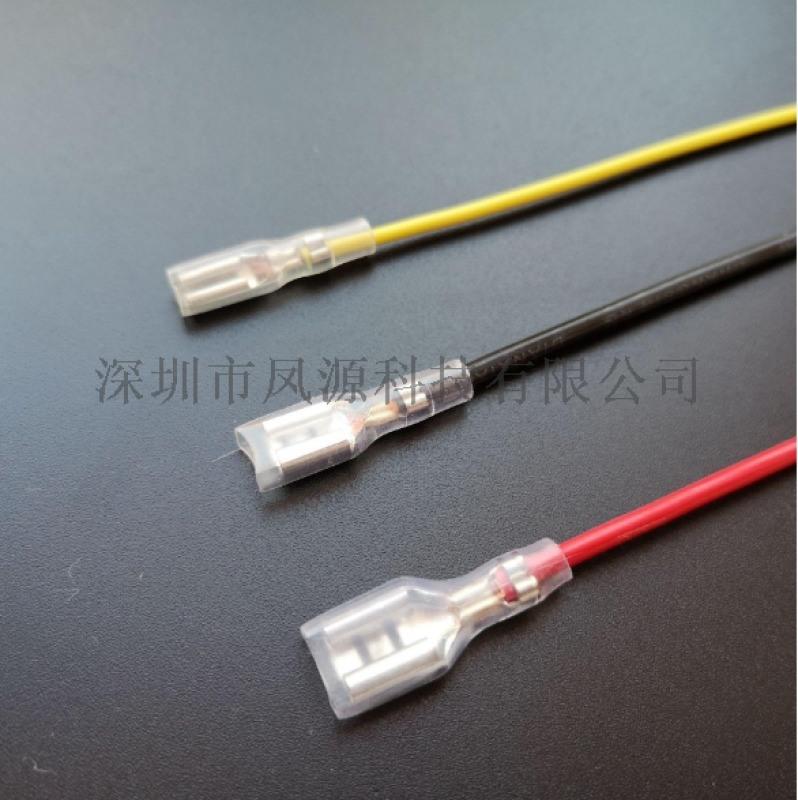 线材加工 插簧端子线 线束定制
