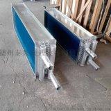 表冷器4排6排管鋁箔銅管表冷器,空調維修