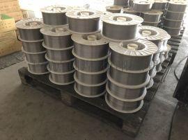 YD557耐磨焊丝气体保护药芯焊丝
