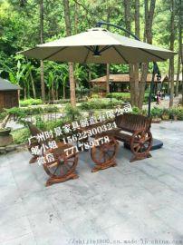 别墅庭院休闲桌椅 户外桌椅 室外桌椅