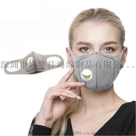 环保劳保防护防尘防雾霾防花粉过敏水洗海绵口罩工厂