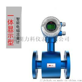 热水、自来水、纯净水、循环水、冷却水流量计