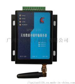 LCD2214-4G01无线数据存储传输服务器