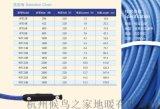 美国艾默生电地暖多少钱一瓦?