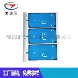 螢幕防水防塵泡棉雙面膠  供應