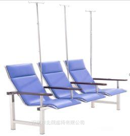 豪华不锈钢输液椅厂家*不锈钢医用输液椅厂家