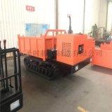 履带式爬山虎 山地运输车 微型履带式运输车厂家