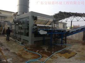 广东宝福嘉TS2000梯级增压带式深度脱水机