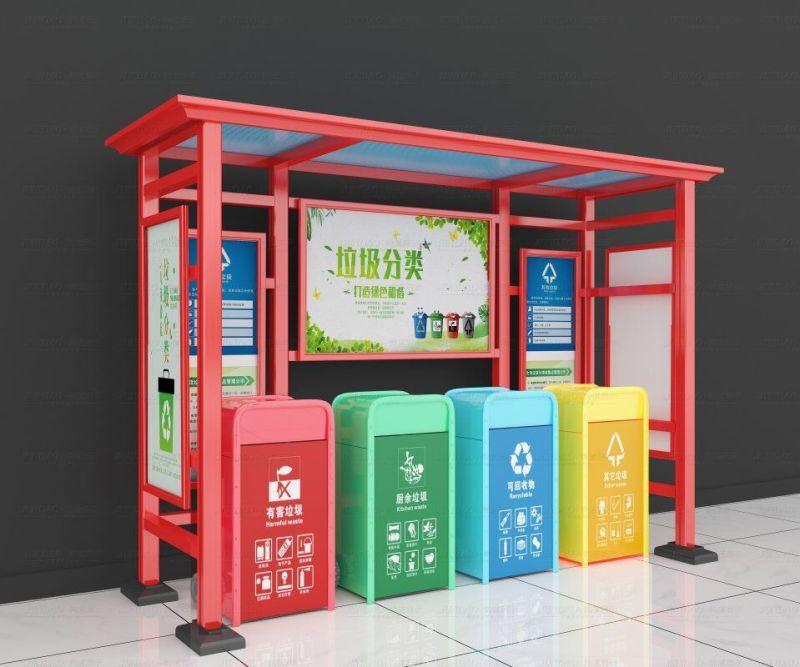 复古街道垃圾分类回收报栏品质保证