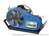 梅思安氣瓶充氣設備200T高壓呼吸空氣壓縮機