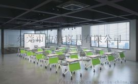 工厂直供折叠**培训桌办公培训桌接待会议桌椅组合