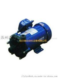塑宝耐腐蚀磁力泵SP-40SK-1-VF