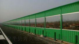 实体生产厂家现货供应 高速公路声屏障 公路隔音屏