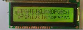 LCD 1602液晶屏,NLVC1626A