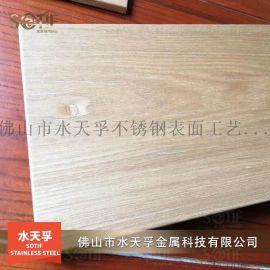 拉丝不锈钢蜂窝板电梯装饰厂家加工定制