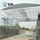 河南新乡市厂家  电动推拉棚移动活动蓬工地仓库雨篷