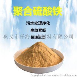 除磷剂_聚合硫酸铁_高效絮凝剂