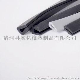 U型密封条防水耐磨损橡胶密封条机械用橡胶密封条