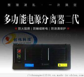 新一代银行电源分理器'整理盒'{}专业放心购买
