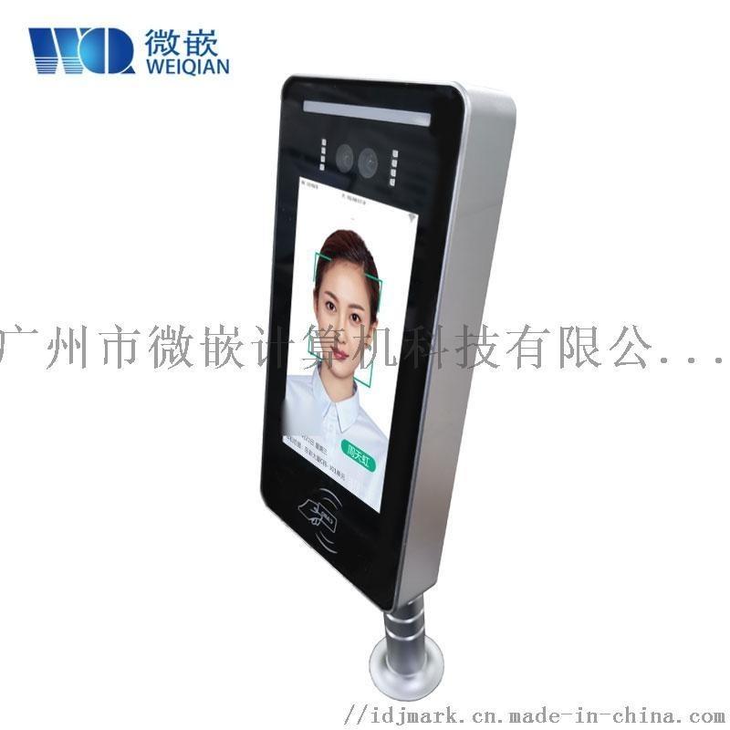 安卓7寸工控电脑 人脸识别一体机