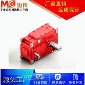 衢州迈传HB系列重载工业齿轮箱 电机减速箱