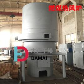 JRF系列燃煤热风炉 加热设备 干燥设备配套热源