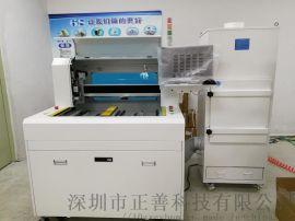 正善全自动曲线分板机 PCB分板机 高速四轴分板机