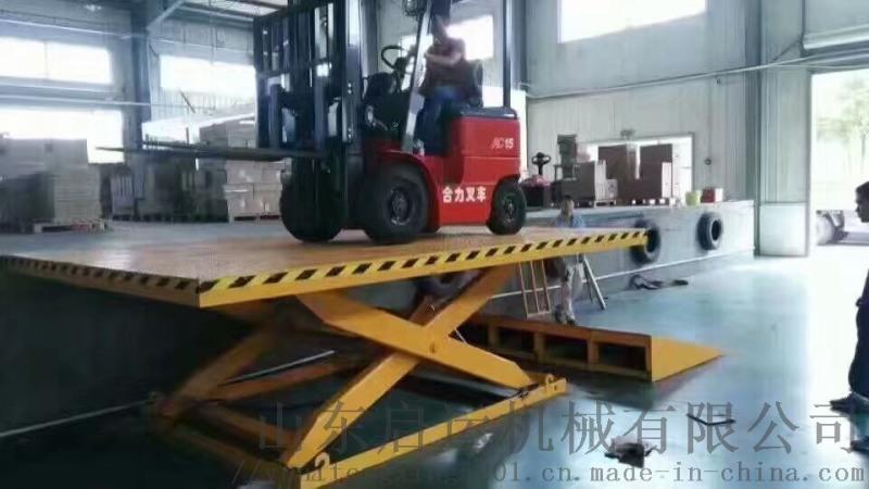 启运3吨货梯液压剪叉升降台剪叉式货梯潍坊市销售