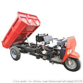 自卸式运输载重三轮车/高品质多用途三马子