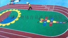 上海EPDM塑胶场地公司上海公园塑胶跑道造价