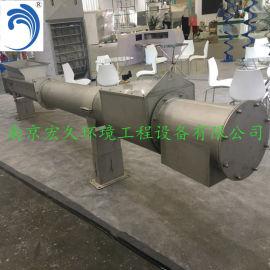 WLSY型无轴螺旋输送压实一体机 厂家非标 无轴螺旋输送压榨机