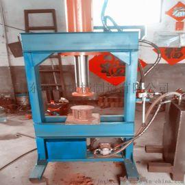 山东厂家压力机 小型龙门压力机 液压龙门压力机