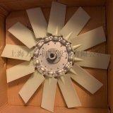 100008755康普艾配件離心風扇L45G-50G