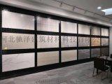 展架瓷砖展示架 冲孔板展示架定制铁板陶瓷展具展示柜
