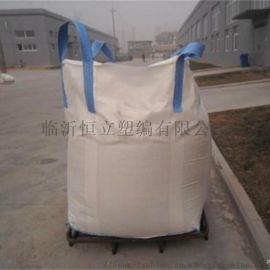 新款塑料吨包太空袋集装袋可定制